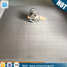 c22 c276 60 80 100 200 Mesh hastelloy/Hartz alloy plain twill dutch woven wire mesh