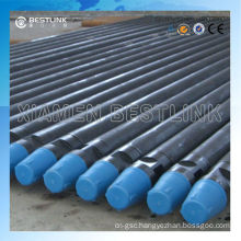 """Copco DTH Drilling Pipe Rod (2 3/8""""/2-7/8""""/3-1/2""""/4 1/2"""")"""