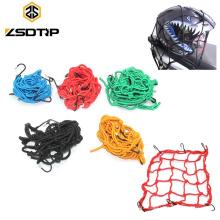 Universal 30*30cm/40*40cm Motorcycle Bungee Elastic Luggage Boot Net Cargo Nets Helmet Holder Tank Mesh For Moto Bike Bicycle