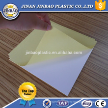 photo album PVC sheets, self adhesive sheet PVC for photobook