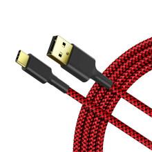 Nylon geflochtenes Schnellladegerät USB-Kabel