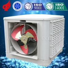 AOSUA Industrielles Kühlsystem Seitenentnahme Verdunstungsluftkühler