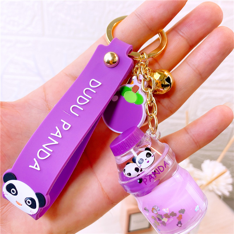 Drink Liquid Keychain