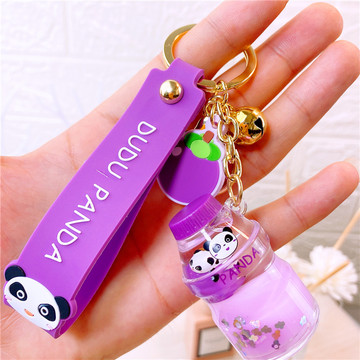 Daisy Milk Drink Liquid Keychain