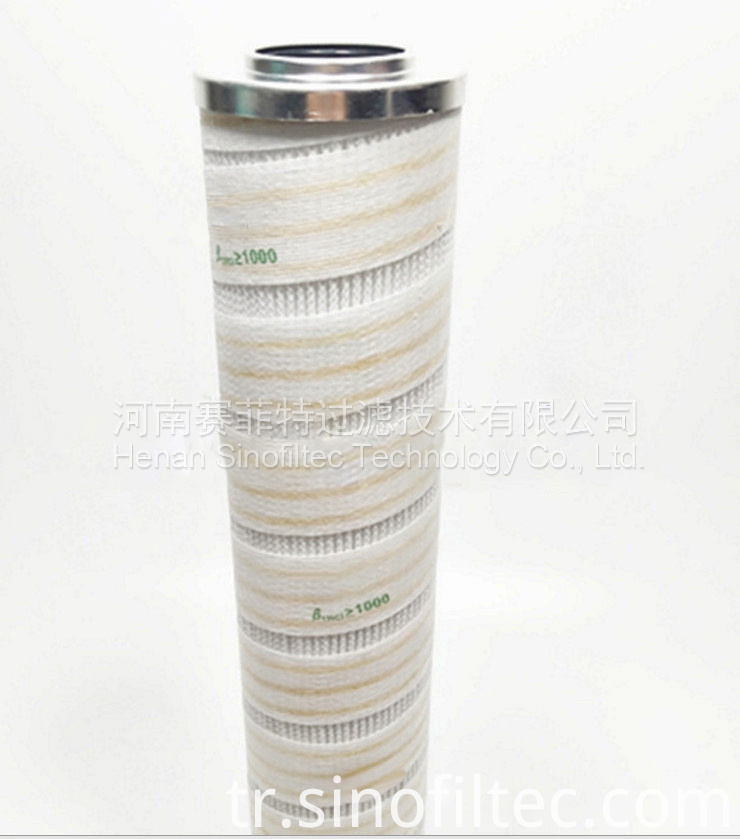 PALL HC2237FKT16H Oil Filter Element
