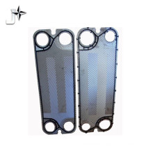 Sondex S315 Plate Heat Exchanger Plates