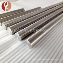 Alibaba high purity ASTM B737 99.5% hafnium metal round bar