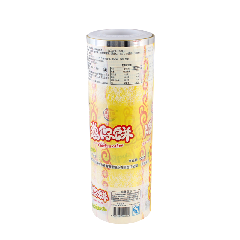 Biscuit Automatic Packaging Film
