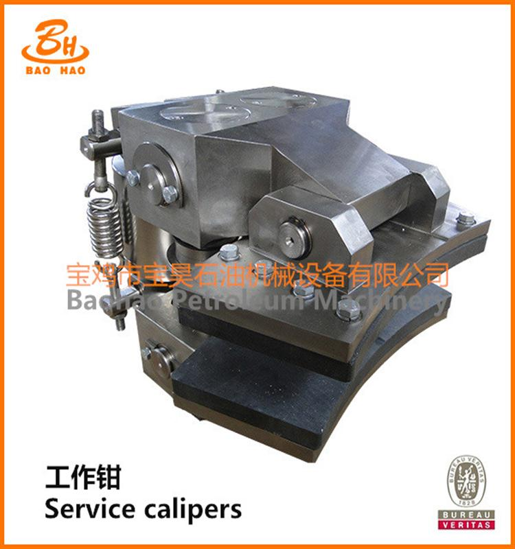Service calipers