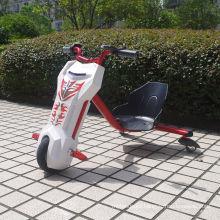 2016 100W Tres ruedas de deriva Scooter deriva Trike para la venta (JY-ES002)