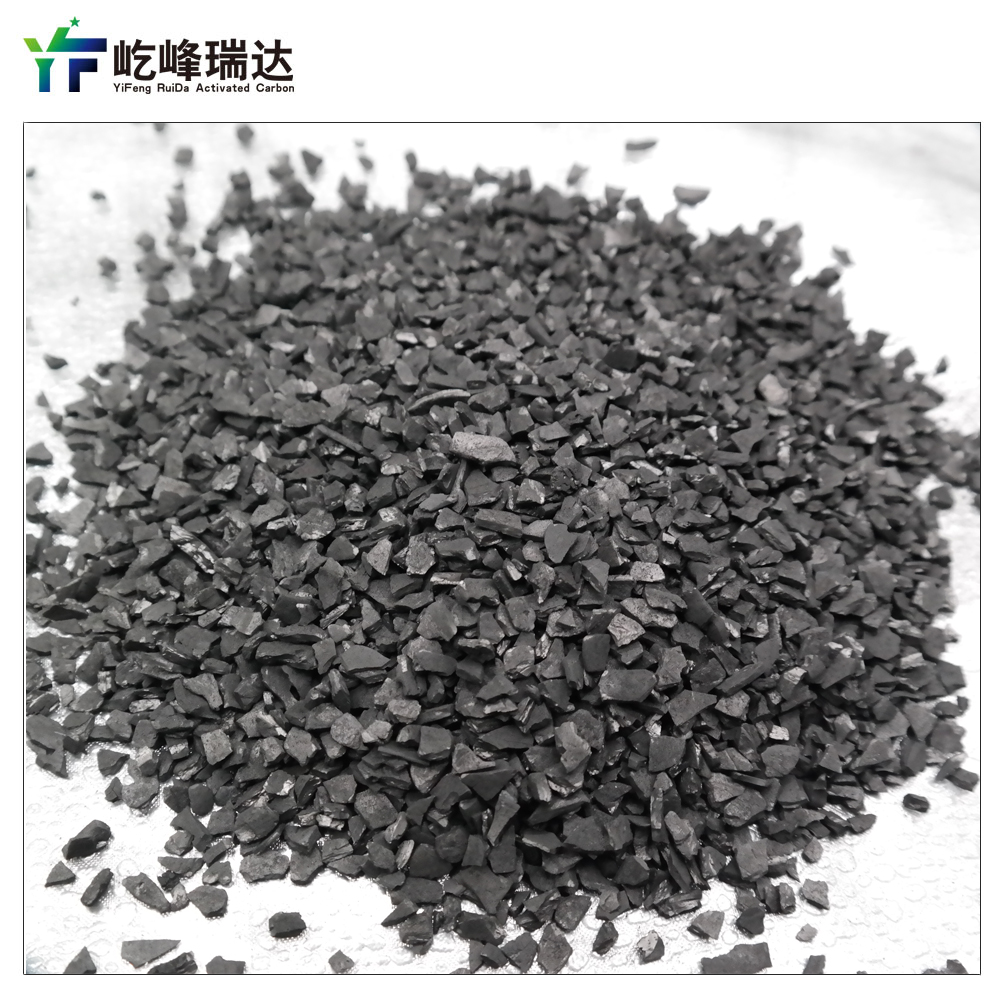 activated carbon water treatment