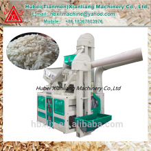Complete rice milling machine price in nepal