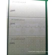 China 300*600mm Polished Wall Tile