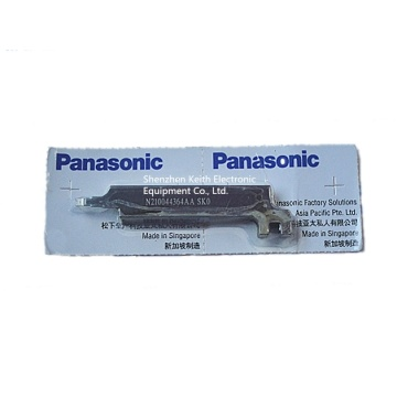 N210044364 Panasonic AI PUSHER