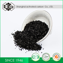 Coconut Shell Granular Activated Carbon Msds