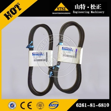 شاحنة كوماتسو saa6d170e-3 v-belt set 04122-22573 HD465-7