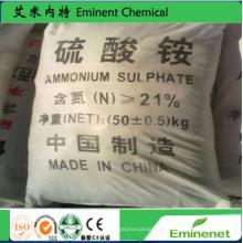 Engrais d'agriculture granulaire State Sulfate d'ammonium