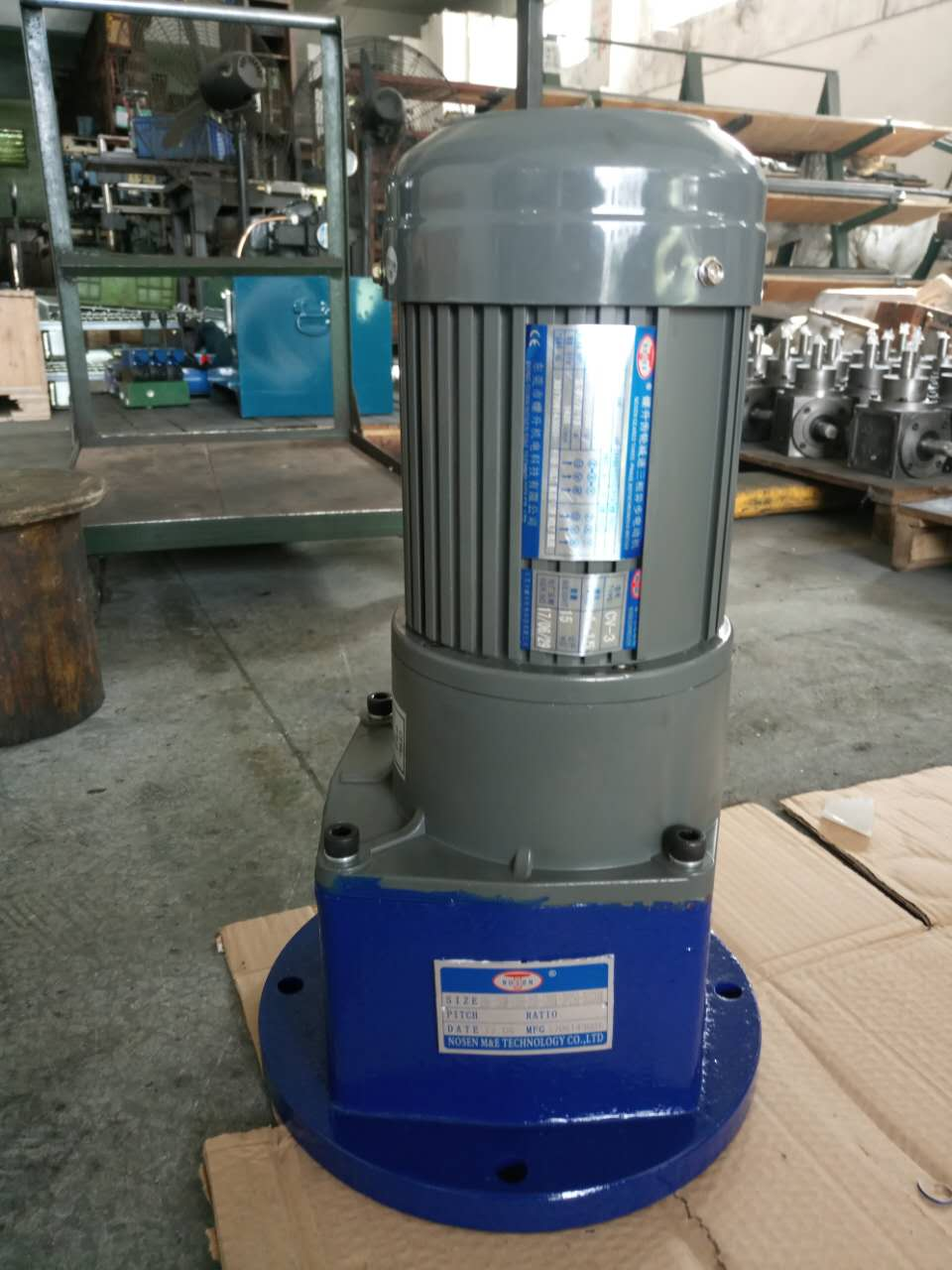 1.5KW stainless steel shampoo liquid agitator