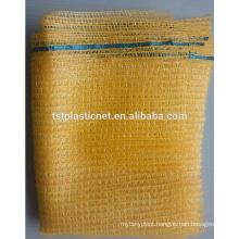 HDPE knitted Automatic packing sleeve tubular net