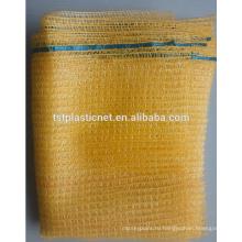 HDPE связало Автоматическая упаковочная рукав панцирной сеткой