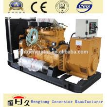 Бренд JICHAI 900 кВт Новый дизель-генератор для продажи