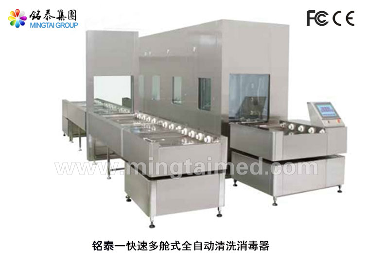 Mingtai Rapid Multi Chamber Automatic Washer Disinfector