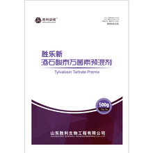 Tylvalosin Tartrate Premix Antibiotics