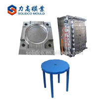 2018 High quality high precision plastic injection table and chair mould