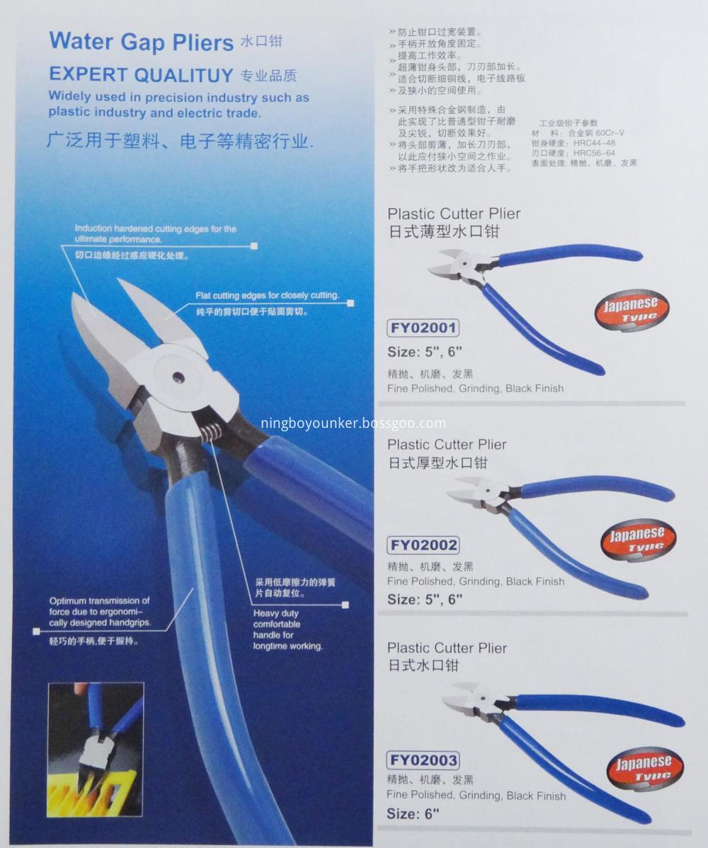 Plastic Cutter Plier