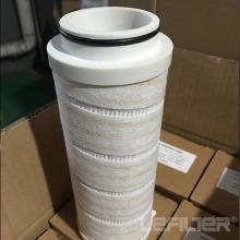 L'élément de filtre à huile HC8304FCS39H
