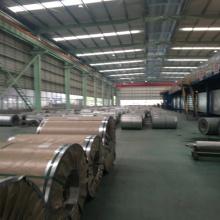 Fournisseur de bobines d'acier! Galvanzied 0,20 mm chaud plongé galvanisé acier bobine Z 180