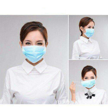 Medical Mask N95 Blue and White