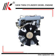 wholesale low energy consumption the price of light weight a small compact diesel engines