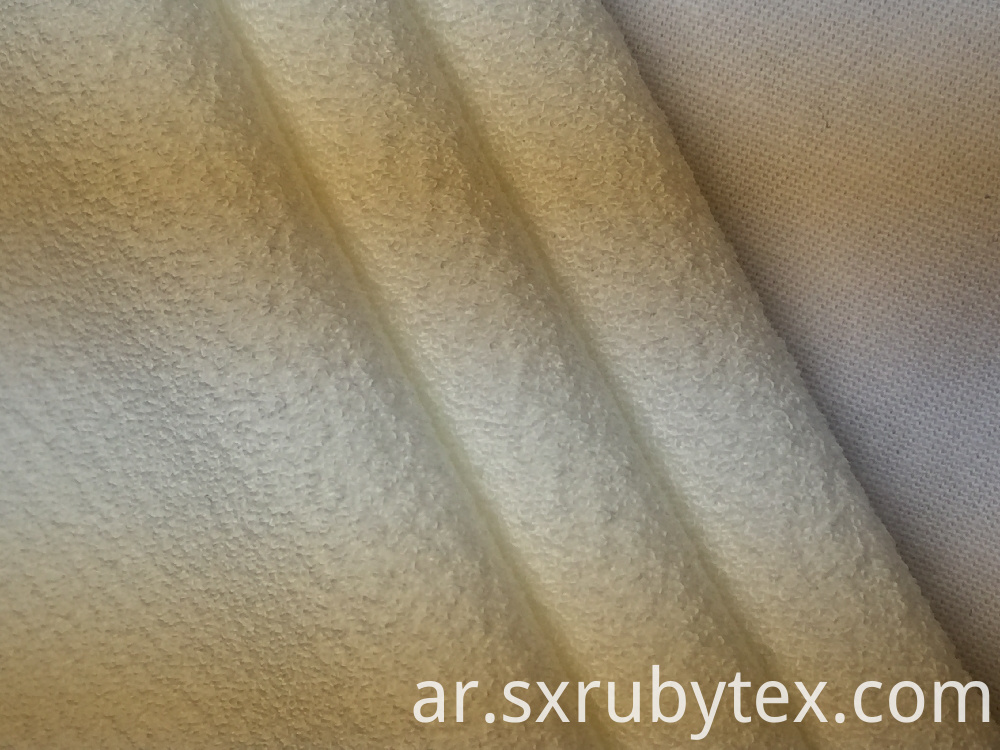 Monofilament Crepe Solid Fabric