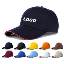 Benutzerdefinierte Sport / Mode / Freizeit / Gestrickte / Baumwolle / Baseball / Werbe Cap