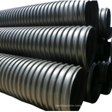 large diameter 1200m 1500mm steel belt reinforced corrugated drainage pipe HDPE culvert pipe