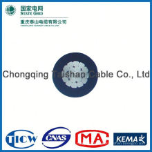Professional Factory Supply!! High Purity jkyj aerial cable