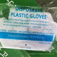 медицинские одноразовые перчатки из пвх