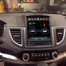 Altavoz estéreo de coche para CRV 2012