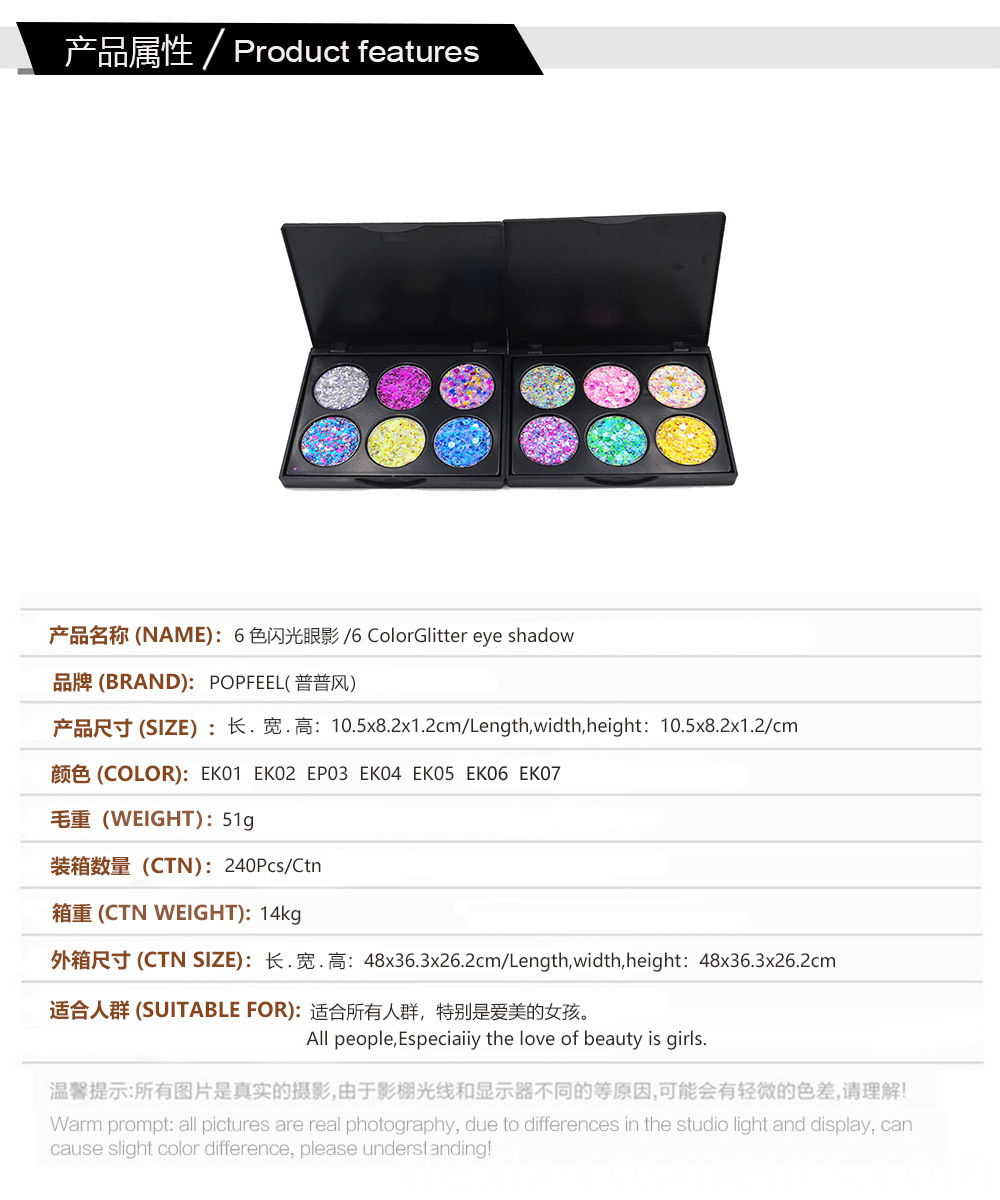 6 Colors Gligger Eye Shadow 2