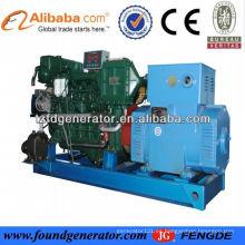 Yuchai generador de tipo marino CCS aprobado