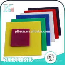 New design seaboard hdpe sheet with great price