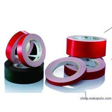 Double Sided Film Plastic Tape