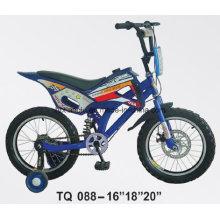 """Style de moteur de vélo pour enfants 12 """""""