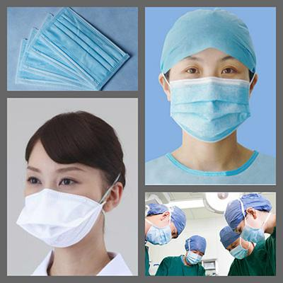 medical mask samples