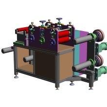 Ротационная пресс-машина для макс. Ширины 200 мм