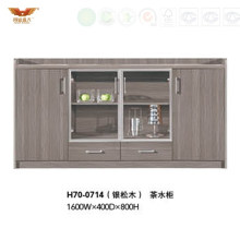 Commercial Melamine Tea Cabinet Coffee Table with Glass Doors (H70-0714)