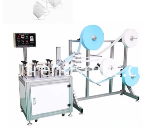 Mask Laminating Machine