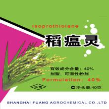 Агрохимический фунгицид Изопротиолан