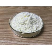 Порошок Idebenone с высоким качеством // CAS: 58186-27-9